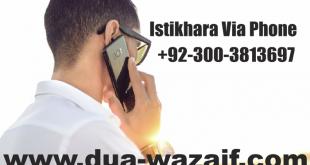 Istikhara Via Phone